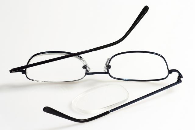 Fix Broken Glasses Bridge